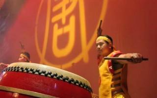 新唐人的鼓手顯天威