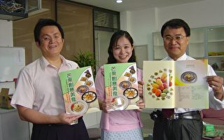 芒果外銷 台南推廣創意食譜