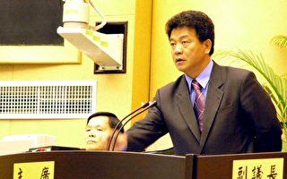 登陸換器官  台南市議會籲各界加強規範