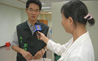 台灣雲林縣議會連署譴責中共暴行