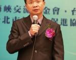 台灣外交部長黃志芳先生