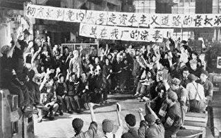 乾元:李光滿的「大字報」會成為文革2.0的前奏嗎?