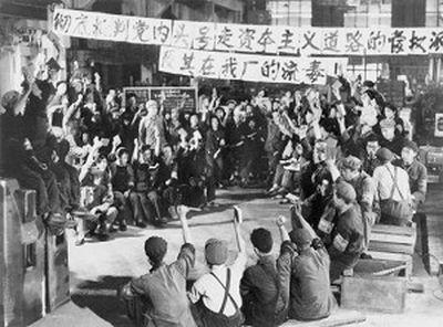 文革运动是一场拌杂着中国人的鲜血和生命的运动,毛泽东五一六通知所造成的罪恶罄竹难书。(Getty Images)