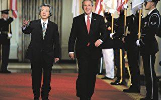 日本首相小泉纯一郎美东时间29日抵达美国白宫,展开他与美国总统布殊最后一次峰会。小泉将于9月离任。(Brendan Smialowski/Getty Images)