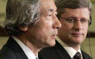 加总理表示愿和日本发展贸易关系