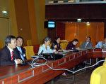 """""""近看中国环境污染和人权状况论坛""""在欧洲委员会举行(大纪元)"""