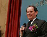 「看中國」國際高峰論壇主講人歐洲議會副主席愛德華.麥克米蘭.史考特(大紀元記者蘇昭蓉攝影)