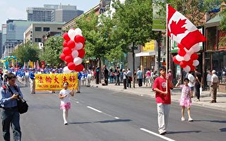 组图2:蒙特利尔庆祝139加拿大日