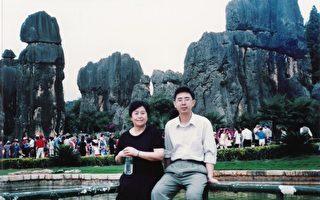 梁劲晖和母亲袁玉菊因为修炼法轮功,去年7月19日被泸州市公安局非法抓捕。母亲2日获释,梁劲晖3日上庭,辩护律师将为他无罪抗辩。(家属提供)