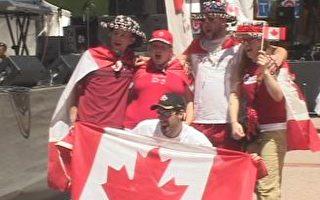 溫哥華慶祝加拿大國慶