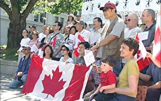 溫哥華舉行國慶日族裔和解儀式