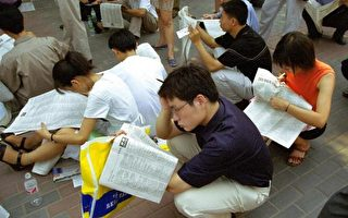 """袁斌:""""改革开放""""后国人幸福指数为何不升反降?"""