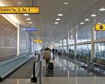 伦敦希斯罗(Heathrow)机场 (Scott Barbour/Getty Images 2006-5-18)
