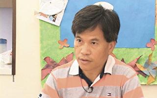 香港牧師:摘賣器官是國恥