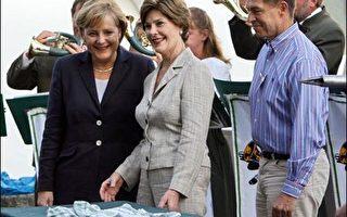 德總理梅克爾指布什來訪增進彼此了解