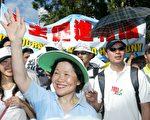 陳方安生於今年7月1日參加七一大遊行(大紀元資料圖片)