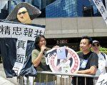 香港立法會議員梁國雄在灣仔君悅酒店門外抗議,要求香港前保安局長葉劉淑儀就當年硬銷23條立法道歉。(大紀元記者吳璉宥攝)