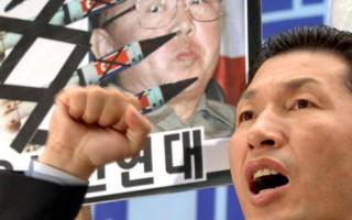 逃北高官:北韓已呈「腦死亡」狀態