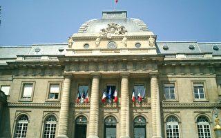 法轮功在巴黎起诉中共公安部长周永康
