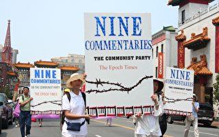 组图3:华府声援1200万民众退出中共大游行