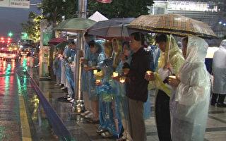 韩法轮功要求新加坡撤诉遭骚扰