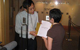 写给妈妈的信——7月21日新加坡事件思考