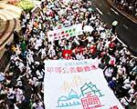 香港前政務司司長陳方安生高調表態要成立一個「核心小組」,研究香港未來民主政治的發展目標和策略,提出關於香港普選的意見,使人們對香港的民主發展高度關注。(圖:新唐人電視台)
