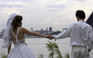 現代功利社會 傳統婚姻觀念變味