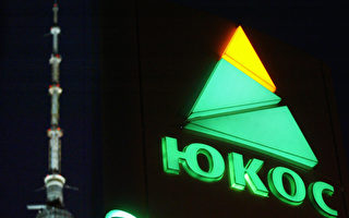 俄國出口原油管道破裂 引發環境災難