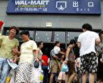 沃尔玛在上海的第一家购物中心新开张 05年7月28日法新社照片