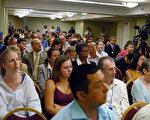 加拿大獨立調查人喬高主持研討會時候的時候,170多人參加討論, 不少外科移植醫生到場,幾個WTC主管人物也出席聆聽。