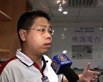 飛鴿主持人之一、香港民主黨中常委林子健(大紀元)