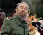 2006 年7月26 日,古巴总统卡斯特罗在Holguin发表演说(ADALBERTO ROQUE/AFP/Getty 图像)