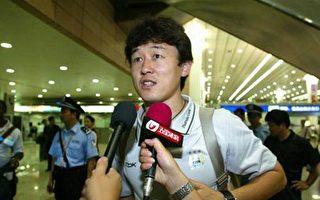 曼城隊抵達上海  繼海最受媒體球迷歡迎