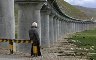 沿线藏人:铁路对我们没用