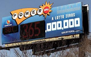 威力球頭獎 百名乳酪員工合中2億美元