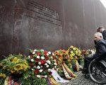 8月13日是柏林墙兴建56周年,为让人们不要遗忘那段历史,德国政府举行了一系列的纪念活动。(MARCUS BRANDT/AFP/Getty Images)