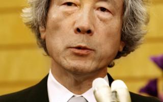 日本国内的反对声音,主要是怕得罪中共,要求他听从中韩不要反抗。(Afg/Getty Images)