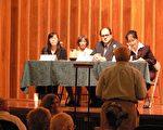 王文怡女士,英文大紀元編輯Stephen Gregory及當地法輪功學員回答听眾提問。