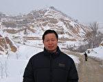 圖為2006年初身在陝北老家的高智晟律師。(圖片/葉霜)
