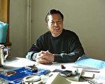 2006年2月18日,高智晟律師在辦公室接受專訪的畫面。(大紀元)