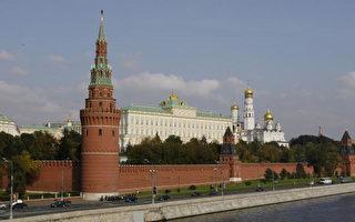 俄羅斯官方迄今為止對中俄在南海的軍事演習這一消息沒發表評論。圖為位於莫斯科的克林姆林宮。(MLADEN ANTONOV/AFP/Getty Images)