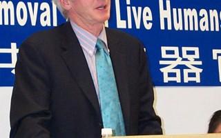 喬高到訪南加 籲公眾共同制止活摘器官