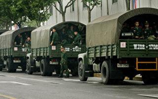 现役史首次 中共28武警军官同升少将