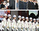 中華民國每年有兩次大的祭典,一是遙祭黃陵,二是春殤,秋殤是較為小型的祭典,主要是紀念在八年抗戰、國共戰爭中喪命的國軍將士。 (大紀元記者劉文格攝影)