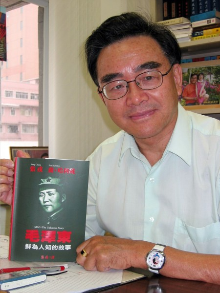 30年死忌  揭毛澤東暴政專著面世