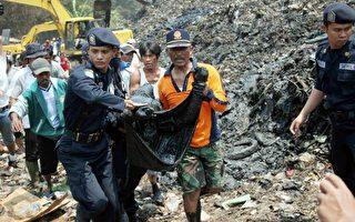 印尼塌垃圾山 3死20多人被埋