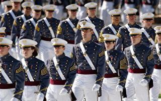玉清心:從西點軍校的一門必修課談起