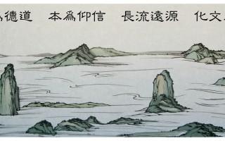 (大纪元插图)
