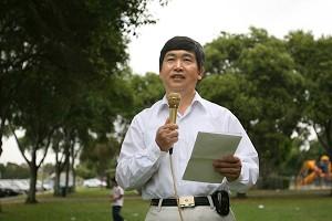 国殇日退党中心吁军民公开唾弃中共
